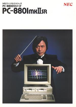 NEC, PC88, 8801, retro, gaming, computers, japan, maestro, FM, synthesis, Yamaha